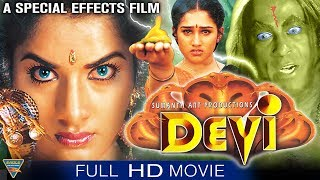 Devi Super Hit Hindi Dubbed Full Movie || Prma, Sijju || || Hindi Devotional Movies Full - Download this Video in MP3, M4A, WEBM, MP4, 3GP
