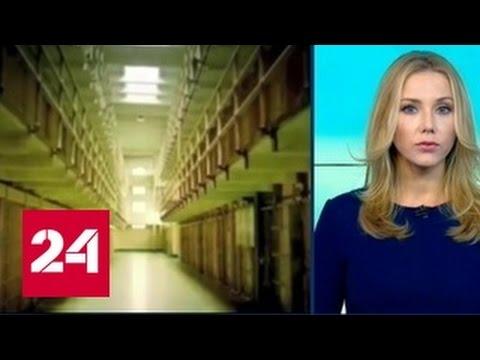 ПРИГОВОРЕННЫЕ ПОЖИЗНЕННО - тюрьма ЧЕРНЫЙ ДЕЛЬФИН смотреть онлайн бесплатно
