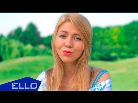 Христина Лугова - Ти мені даруєш весну