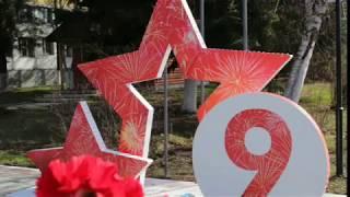 Торжественное возложение цветов к мемориалу