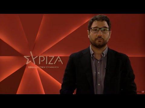 Ν. Ηλιόπουλος: Προσβολή και κοροϊδία για τους εργαζομένους η αύξηση στον κατώτατο μισθό
