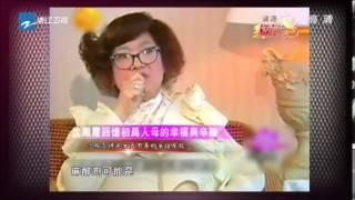 鄭欣宜 Joyce Cheng - 至少还有你 [完整版]