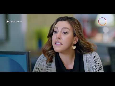 بيومى أفندى - الحلقة الـ 21 الموسم الثاني | سلوى خطاب | الحلقة كاملة