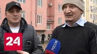 Махачкалинские водители поймали выпавшую с пятого этажа девочку - Россия 24