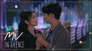 [MV] In Silence – Janet Suhh (자넷서) | It's Okay to Not Be Okay (사이코지만 괜찮아) OST Special Track Vol.2