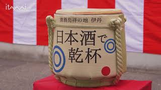 伊丹で体験 伝統的な日本文化 韓国語