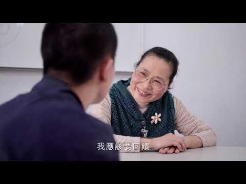 高齡志工現身分享 攜手服務快樂傳承(1)