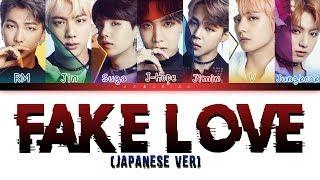 BTS (방탄소년단) - FAKE LOVE (Japanese Ver.) [Color Coded Lyrics/Kan/Rom/Eng]