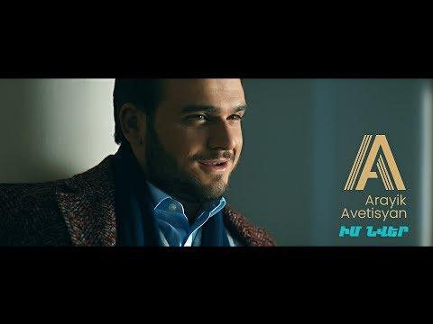 Araik Avetisyan - Im nver