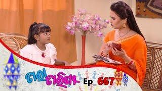 Tara Tarini   Full Ep 667   26th Dec 2019   Odia Serial – TarangTV