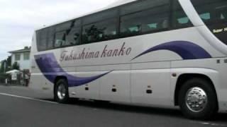 福島観光セレガ