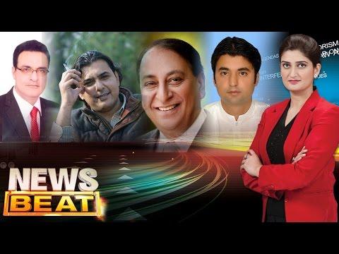 PPP Kaun Chala Raha Hai? | News Beat | SAMAA TV | Paras Jahanzeb | 21 May 2017