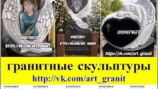 Цены на памятники липецк vk изготовление памятников в спб у
