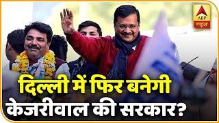 दिल्ली का दंगल कौन जीतेगा इसका फैसला आज ईवीएम में कैद हो गया. 11 फरवरी को आने वाले विधानसभा चुनाव के नतीजों से पहले हर प्रत्याशी की धड़कन बढ़ी हुई है कि उसको जनता का साथ मिलेगा या नहीं. दिल्ली में मुख्य मुकाबला सत्ताधारी आम आदमी पार्टी, मुख्य विपक्षी पार्टी बीजेपी और कांग्रेस के बीच है. तीनों ही दल अपनी-अपनी जीत का दावा कर रहे हैं. दिल्ली की सत्ता पर कौन काबिज होगा ये तो 11 फरवरी को पता लग ही जाएगा लेकिन इससे पहले एबीपी न्यूज आपके लिए चुनाव के नतीजों का सटीक अनुमान लेकर आया है. एबीपी न्यूज के एग्जिट पोल के जरिए 11 फरवरी को आने वाले चुनावी नतीजों से पहले ये अनुमान लगाया जा सकता है कि दिल्ली में किस पार्टी को जीत हासिल होने जा रही है. #ExitPollOnABP #DelhiExitPoll2020 #ABPExitPoll   Subscribe Our Channel: https://www.youtube.com/channel/UCmphdqZNmqL72WJ2uyiNw5w?sub_confirmation=1  About Channel: ABP News एक समाचार चैनल है जो नवीनतम शीर्ष समाचारों, खेल, व्यवसाय, मनोरंजन, राजनीति और कई और अन्य कवरेज प्रदान करता है। यह चैनल मुख्य रूप से भारत के विभिन्न हिस्सों से नवीनतम समाचारों का विस्तृत विवरण प्रदान करता है।  ABP News is a news hub which provides you with the comprehensive up-to-date news coverage from all over India and World. Get the latest top stories, current affairs, sports, business, entertainment, politics, astrology, spirituality, and many more here only on ABP News. ABP News is a popular Hindi News Channel made its debut as STAR News in March 2004 and was rebranded to ABP News from 1st June 2012.  The vision of the channel is 'Aapko Rakhe Aagey' -the promise of keeping each individual ahead and informed. ABP News is best defined as a responsible channel with a fair and balanced approach that combines prompt reporting with insightful analysis of news and current affairs.  ABP News maintains the repute of being a people's channel. Its cutting-edge formats, state-of-the-art newsrooms commands the attention of 48 million Indians weekly.  Watch Live on http://abpnews.abplive.in/live-tv ABP Hindi: https://www.abplive.com/ ABP English: https://news.abplive.com/  Dow