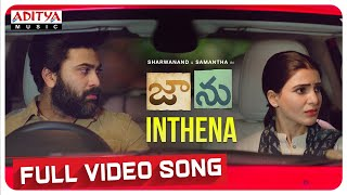 Inthena Full Video Song   Jaanu Video Songs   - YouTube