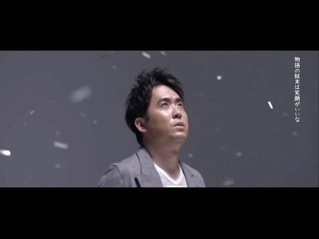 [フル] トレンディエンジェル斎藤さんが超絶イケメンに!?ソナーポケット「ONE-SIDED LOVE」MV