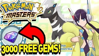 Zebstrika  - (Pokémon) - 3000 FREE GEMS + UPDATE! Pulling for Elesa and Zebstrika! 🌩 Pokemon Masters