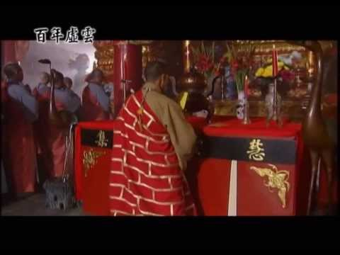 Trăm Năm Hư Vân Lão Hòa Thượng -5