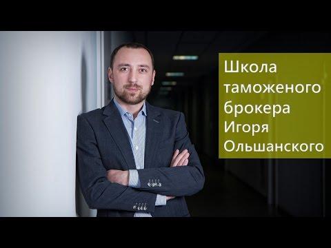 Лучшие биржевые брокеры россии