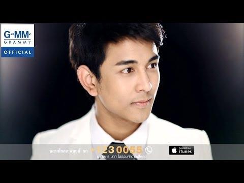 Napat Injaiuea - Yoo pheu rak