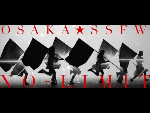 大阪☆春夏秋冬 / NO-LIMIT -MUSIC VIDEO (TVアニメサイズ Edition)-