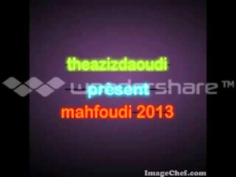 MAHFOUDI 2013 MUSIC TÉLÉCHARGER