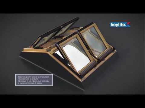 Установка системы Apex для плоских крыш от Keylite