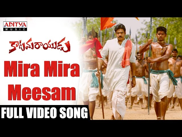 Mira Mira Meesam Full Video Song | Katamarayudu Movie Songs | PawanKalyan