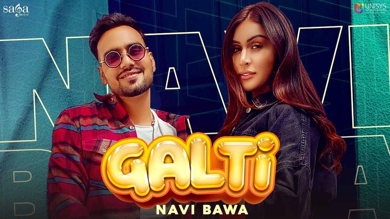 Galti song lyrics