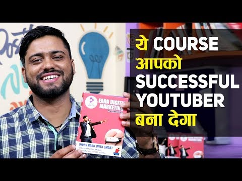 mp4 Training Youtuber, download Training Youtuber video klip Training Youtuber