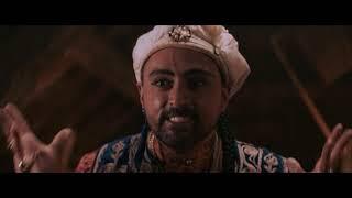 Trailer Aladdin w/ Guihome