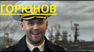 Кино про моряков и подводников россия