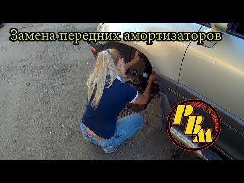 In schewrole krus 98 Benzin