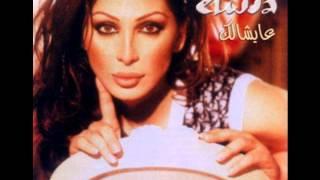 تحميل اغاني Elissa - Shou El Hal / إليسا - شو الحل MP3