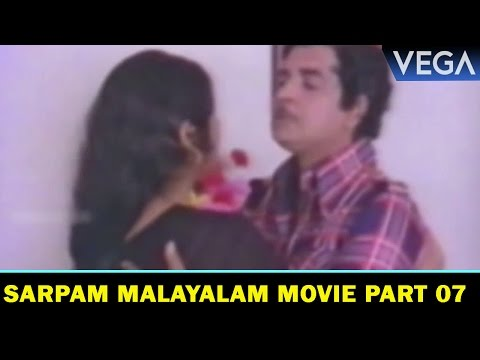 Sarpam Malayalam Movie Part 07 || Prem Nazir, Vidhubala, Seema, Jayan
