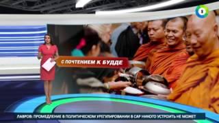 Россиянке в Таиланде грозит срок или штраф в $3 тысячи - МИР24