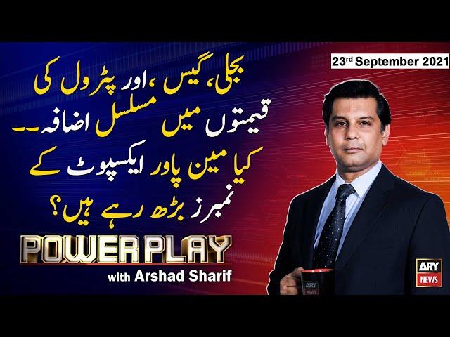 Power Play | Arshad Sharif | ARYNews | 23 September 2021