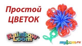 Смотреть онлайн Красивый цветок из резинок, плетем с крючком
