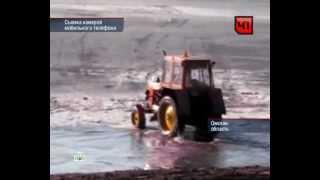 Смерть тракториста или езда по льду в Апреле