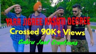New latest 2018 punjabi song   Kasuti Degree Yarr Jigri   A Dosti Song