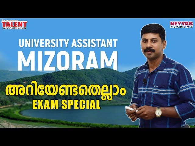 Mizoram for University Assistant Kerala PSC Exam | GENERAL KNOWLEDGE | FACTS | TALENT ACADEMY