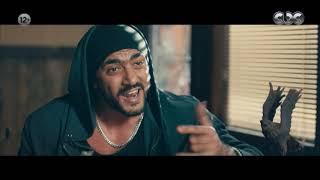 كلبش 3 | رغم إنه مشهد جد بس أحمد العوضي هيموتك من الضحك 😂😂