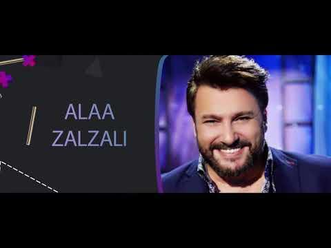 Enta Adda - Alaa Zalzali - Promo