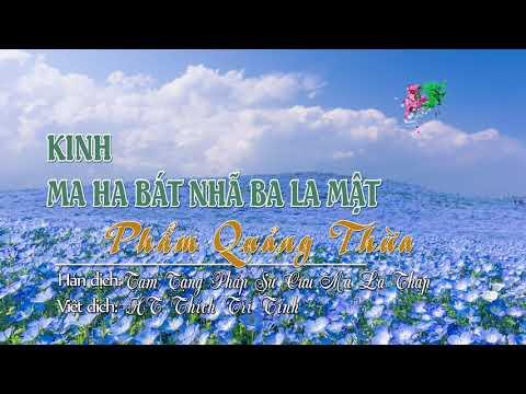 19. Phẩm Quảng Thừa