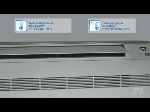 COOPER&HUNTER CONSOL INVERTER CH-S18FVX Video #1