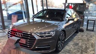 Audi A8 NEW ! 9 миллионов за 3х литровый седан !?