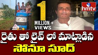 Sonu Sood is an Indian film actor..Recently he Donates Tractor to Chittoor Farmer Nageswara Rao and he Offered job to Sharada ( Who Lost She Job).Watch Sonu Sood Exclusive Interview.. #Sonusood #hmtv ► Watch hmtv Live : https://youtu.be/tarsmZbVOoI ► Subscribe to hmtv News YouTube : http://goo.gl/f9lm5E ► Like us on  FB : https://www.facebook.com/hmtvnewslive ► Follow us on Twitter : https://twitter.com/hmtvnewslive ► Instagram : https://www.instagram.com/hmtvnewslive ►Telegram : https://t.me/hmtvnewslive ► For News in Telugu: http://www.hmtvlive.com/ ► For News in English: http://www.thehansindia.com