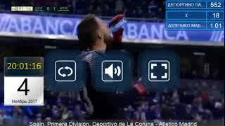 Чемпионат Испании 2017 18 Депортиво 0 1 Атл  Мадрид