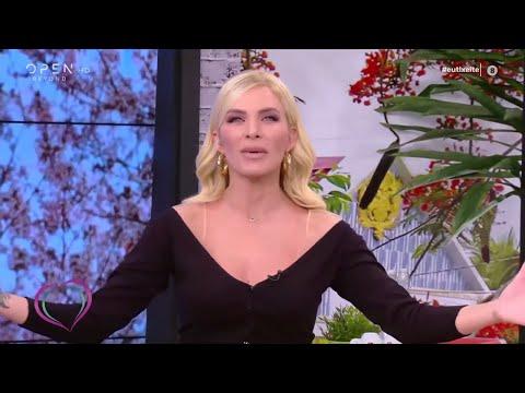 Ευτυχείτε! με την Κατερίνα Καινούργιου 20/11/2019 | OPEN TV