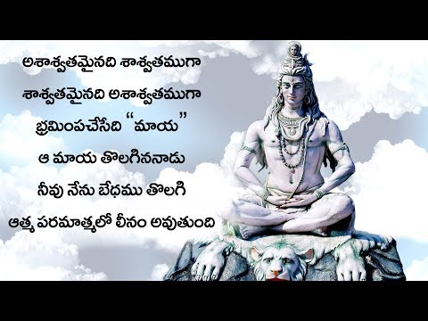 Bhrama Ani Telusu || Telugu Philosophical Song || Explains About Philosophy Of Human's Life ||